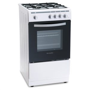 Montpellier Single Cavity Gas Cooker - MSG50W The Appliance Centre NI